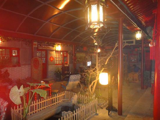 Yue Bin Ge Hotel: 临走前拍的