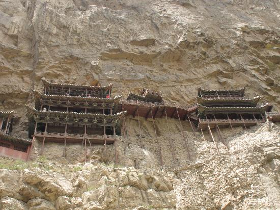 Datong County, China: 悬空寺