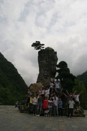 Chongqing Hei Mountain Photo