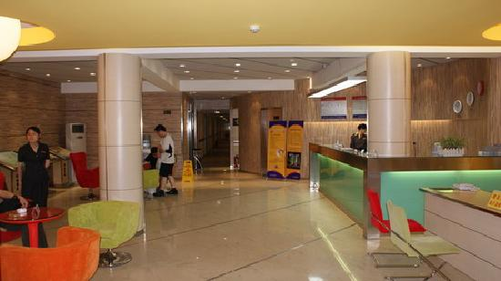 City Comfort Inn Guilin Railway Station: 酒店大厅