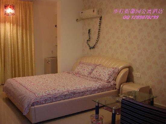 Xinyuan Apartment Hotel