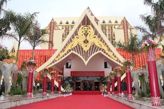 Jinglan Exhibition Hotel: 西双版纳景兰会展大酒店外观1