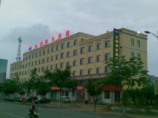 Jinlan Business Hotel: 酒店外观