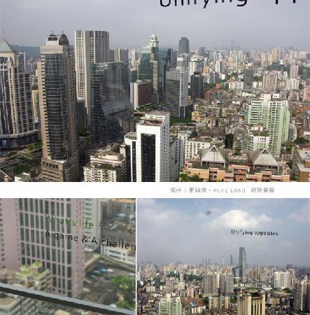 Pengyuanlai Hotel: 白天景觀