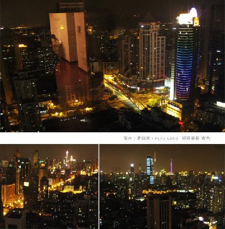 Pengyuanlai Hotel: 夜晚景觀