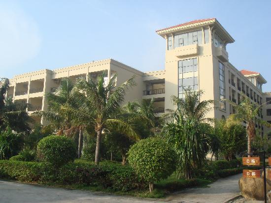 Sun Moon Bay Hotel Wanning : 远景