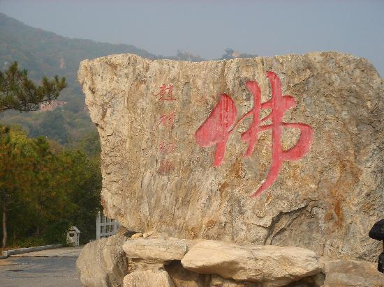 Hai Tangshan Scenic Area