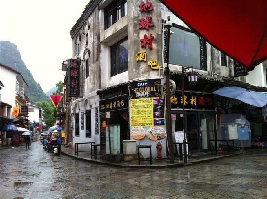 Yangshuo County, China: 阳朔西街6
