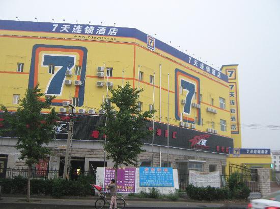 7 Days Inn Beijing Qinghe