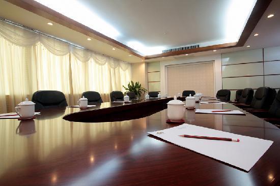 Zhong Tai Lai Hotel: 会议室