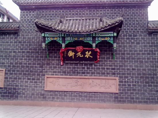 Zizhong County, China: 20100801329
