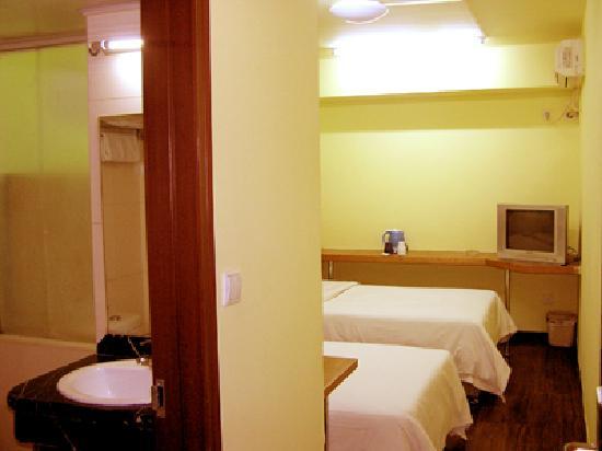 Atravis Express Hotel (Beijing Dongsi): 我住的房间哦