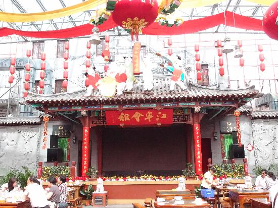 Pichai Yuan (Pichai Courtyard)