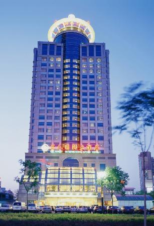 Celebrity International Grand Hotel Beijing: 酒店外观