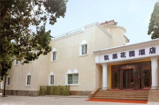 Photo of Gloria Garden Resort Qingdao