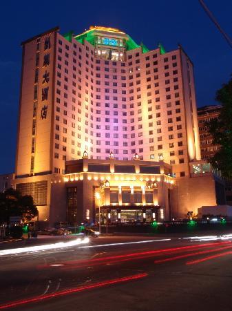 글로리아 그랜드 호텔 난창