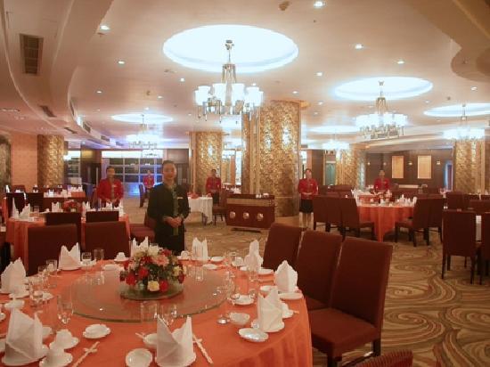 Gloria Plaza Hotel Wanzhou Chongqing: 餐厅