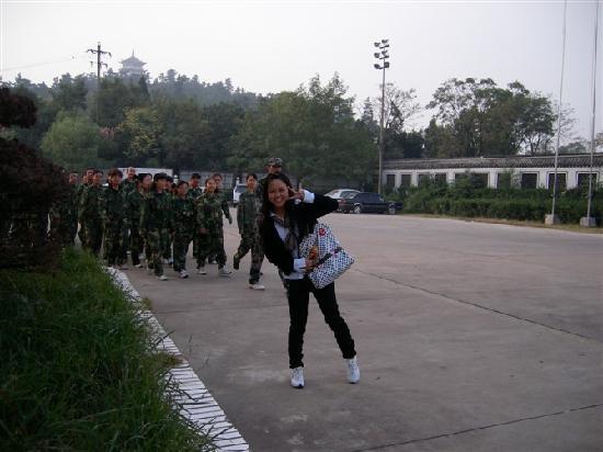 Zhanggongshan Hotel Bengbu