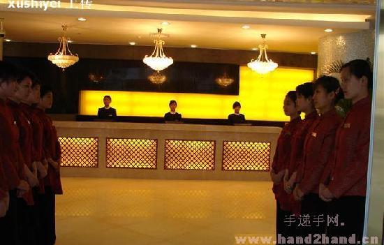 Huaizuo Mingdu Nations Hotel: 大厅