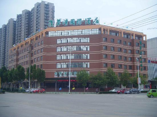 Qiancaowan International Hotel