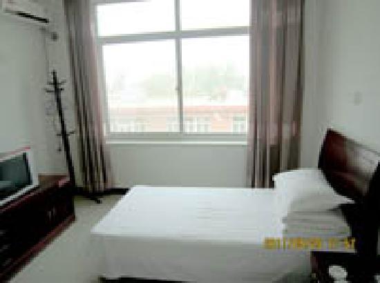Gold Coast Fanju Hotel : 客房