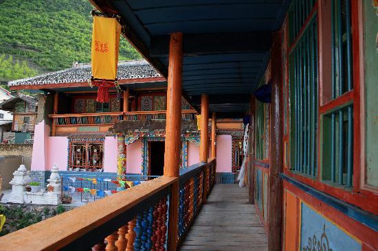 Ake Cairang Inn