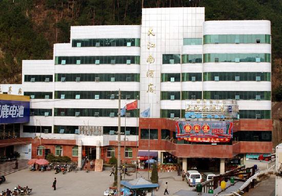 Da Jiang Nan Hotel