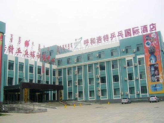 Pingpang International Hotel