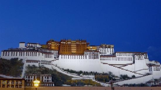 Lhasa, Kina: 布达拉宫