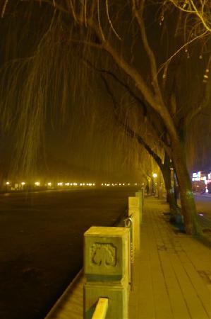 Pekín (Beijing), China: 北京后海