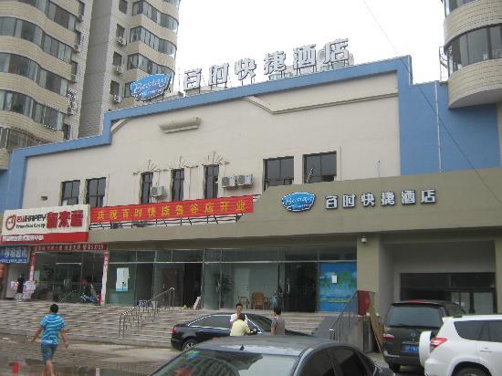 Bestay Hotel Express Beijing Shijingshan Lugu