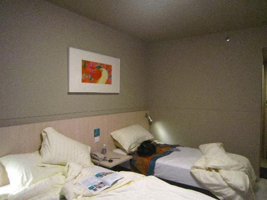 Jinjiang Inn Shanghai Waitan Binjiang: 房间