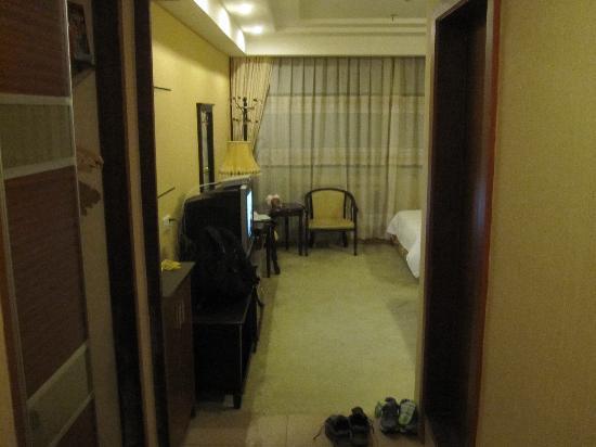 Shaoguan Shanshui Hotel: 入房