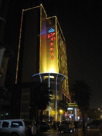Shaoguan Shanshui Hotel: 酒店外