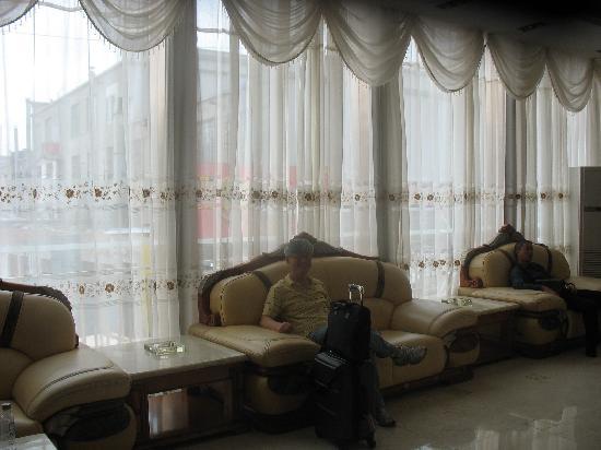 Yile Hotel: IMG_0044
