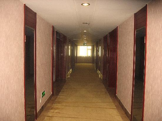 Yile Hotel: IMG_0030