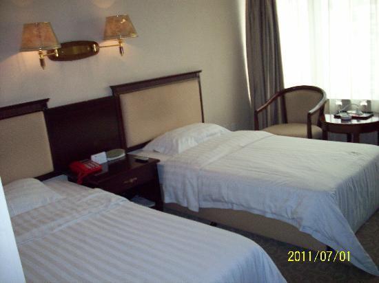 Photo of Zhongtai Hotel Tianjin