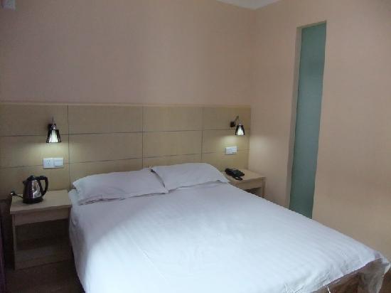 Beishi Hotel : 大床房1