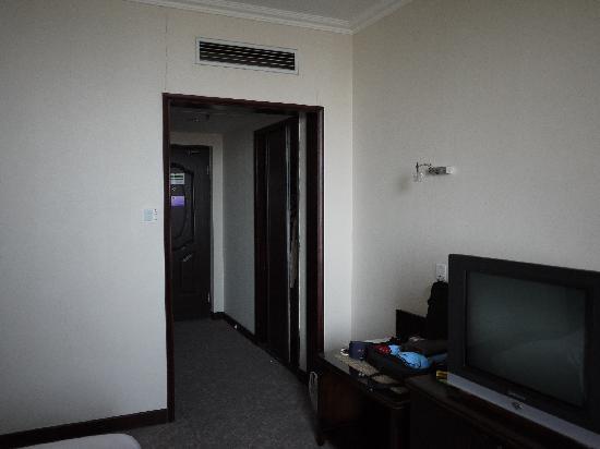 Yantai Overseas Chinese Hotel
