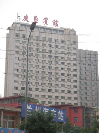 Nong Ken Hotel Gansu : 宾馆