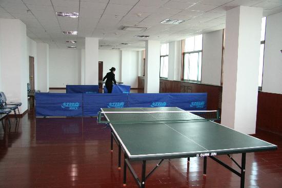 Zijin Hotel: 兵乓球室