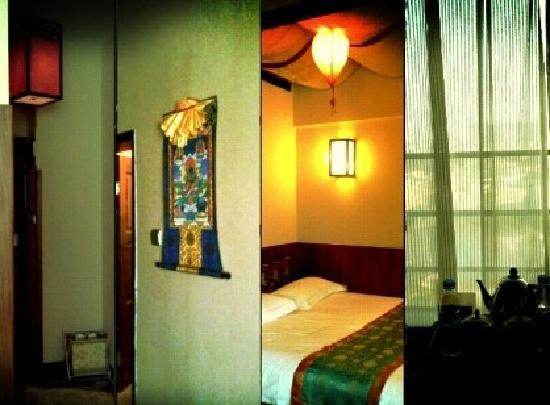 Minglu Hotel : C:\fakepath\QQ截图未命名1