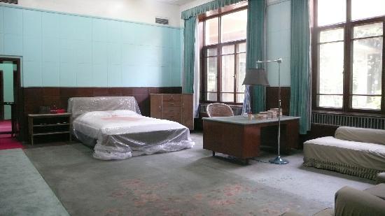 Lushan Museum