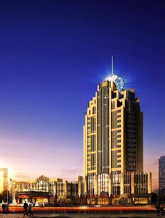 Regal Kangbo Hotel: 酒店外观