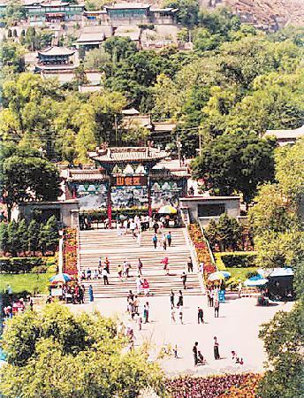 Wuquan Mountain Park: 五泉山大门