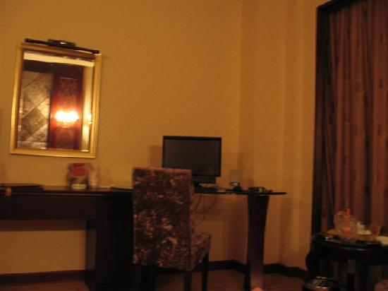 WanJia Oriental Hotel: 房间电脑
