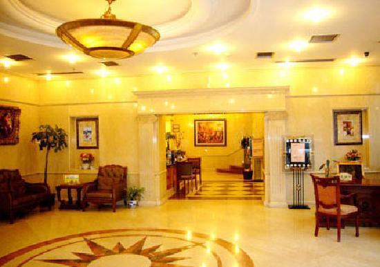 Starway Jindi Hotel: 大堂