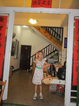 Sha'ouju Hostel: 要去机场了,妹妹留个纪念,下次还来找马爷爷