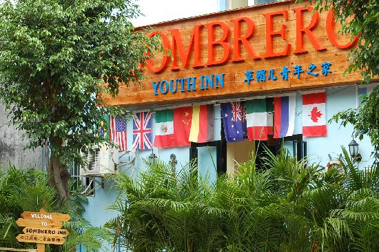 Sanya Sombrero Backpackers Hostel: sanya sombrero youth inn