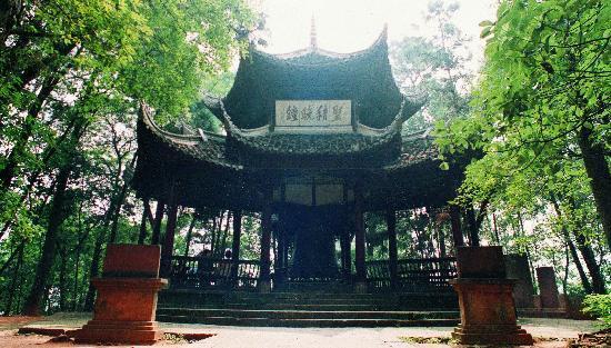 Shengji Bell